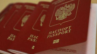 Подать заявку на загранпаспорт омск