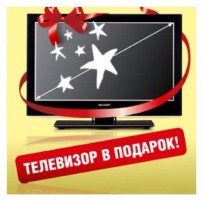 Стихи в подарок с телевизором 42